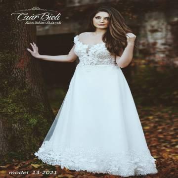 Suknia Ślubna Kolekcja 2021